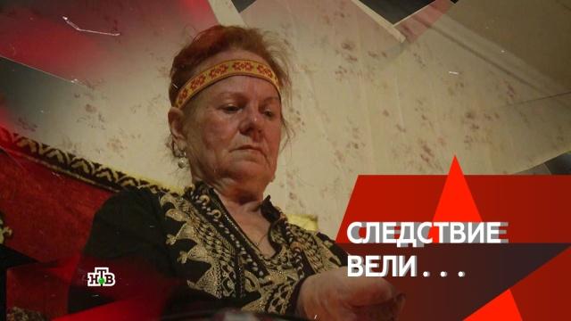 «Бабушка с огоньком».«Бабушка с огоньком».НТВ.Ru: новости, видео, программы телеканала НТВ