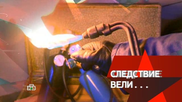 «Дело Милославского».«Дело Милославского».НТВ.Ru: новости, видео, программы телеканала НТВ