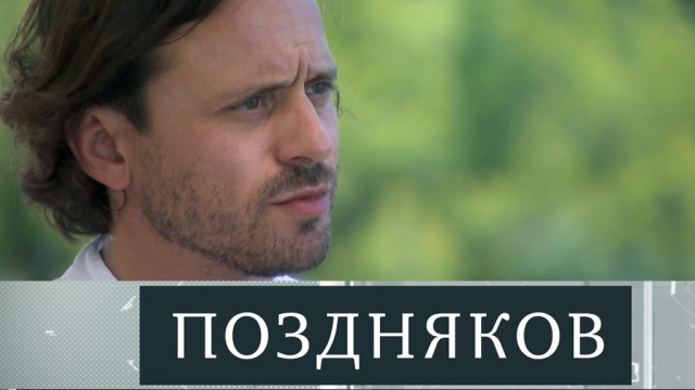 Эксклюзивное интервью директора «Артека» Алексея Каспржака. Полная версия.дети и подростки, интервью, эксклюзив.НТВ.Ru: новости, видео, программы телеканала НТВ
