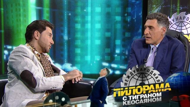 23 сентября 2017 года.23 сентября 2017 года.НТВ.Ru: новости, видео, программы телеканала НТВ