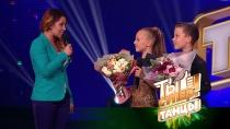 Зажигательная <nobr>ча-ча-ча</nobr> Насти и&nbsp;Жени покорила жюри, а&nbsp;звезда Comedy Woman пожелала им победы в&nbsp;конкурсе