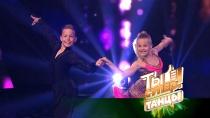 «Ты супер! Танцы»: Анастасия Аничкина иЕвгений Старенков, 11лет, г.Москва
