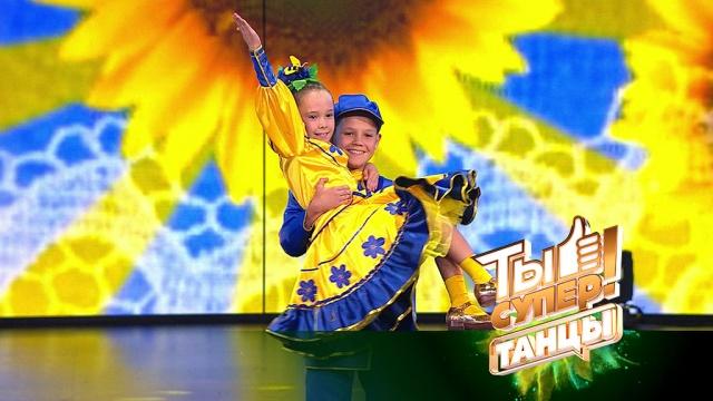 «Ты супер! Танцы»: Амиль Салихов иРадха Кочергина, 12и 11лет, г.<nobr>Усть-Каменогорск</nobr>, Казахстан