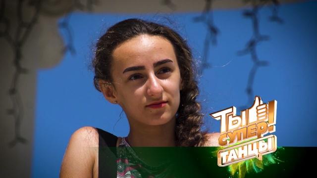Истории участников «Ты супер! Танцы»: Валерия Родионова из Костромы.НТВ.Ru: новости, видео, программы телеканала НТВ