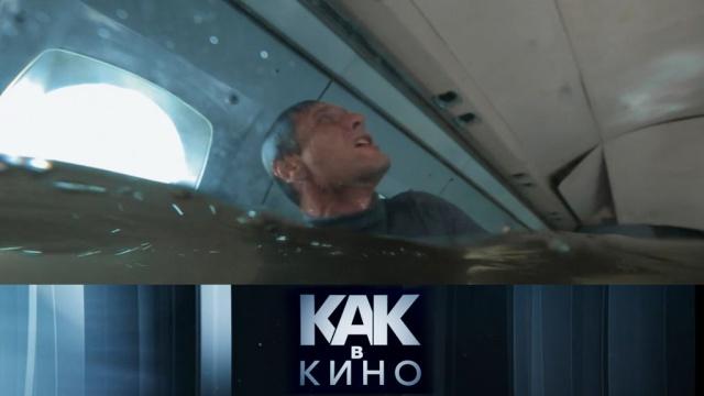«Экипаж».«Экипаж».НТВ.Ru: новости, видео, программы телеканала НТВ