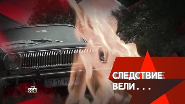 «Трагедия на Рублёвке».«Трагедия на Рублёвке».НТВ.Ru: новости, видео, программы телеканала НТВ