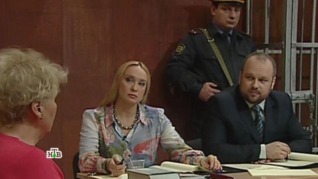 «Кровавое месиво».«Кровавое месиво».НТВ.Ru: новости, видео, программы телеканала НТВ