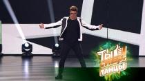 «Ты супер! Танцы»: Евгений Агафонов, 14лет, г.Москва