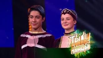 Просто огонь! Давид иАстхик из Армении очаровали всех сочетанием страсти инежности внародном танце