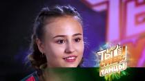 Истории участников «Ты супер! Танцы»: Алина Гревцева из Орловской области