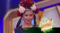 «Очень задорно!»: Аня из Донецка пленила своей энергетикой, шикарным головным убором ичувством юмора