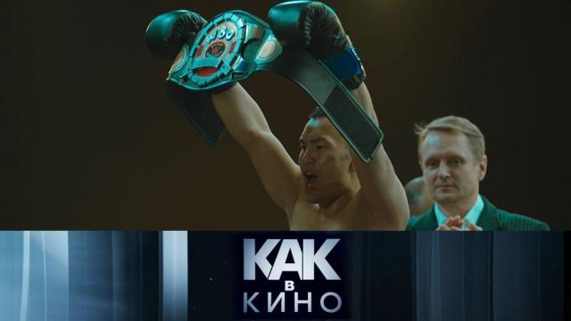 «Рокки».«Рокки».НТВ.Ru: новости, видео, программы телеканала НТВ