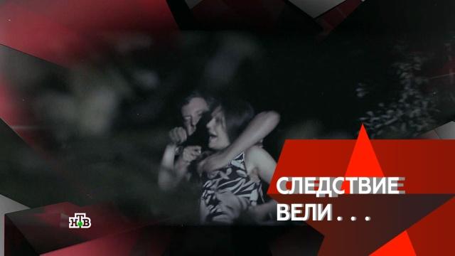«Влюбленный маньяк».«Влюбленный маньяк».НТВ.Ru: новости, видео, программы телеканала НТВ