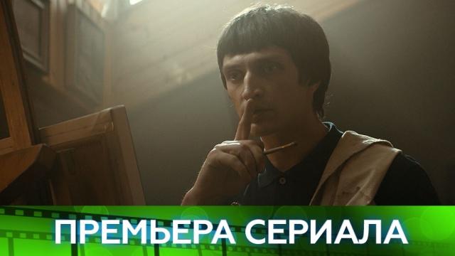 Премьера. Мистический триллер «Проклятие спящих»— скоро на НТВ.НТВ.Ru: новости, видео, программы телеканала НТВ