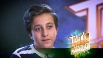 Истории участников «Ты супер! Танцы»: Даниил Назаров из Астрахани