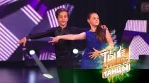 «Ты супер! Танцы»: Даниил Назаров иМилана Петрова, 13и 12лет, г.Астрахань