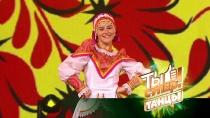 «Ты супер! Танцы»: Карина Привалова, 15лет, г.Лысково