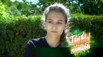 Истории участников «Ты супер! Танцы»: Есения Скопцова из Красноярского края