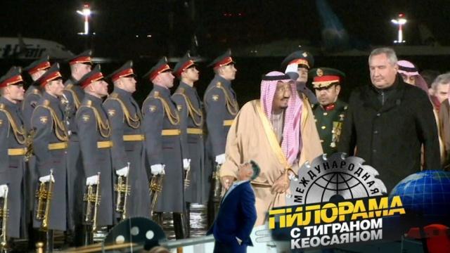 Как Остап Бендер помог Рогозину ответить на неудобные вопросы короля Саудовской Аравии? «Международная пилорама»— всубботу на НТВ.НТВ.Ru: новости, видео, программы телеканала НТВ