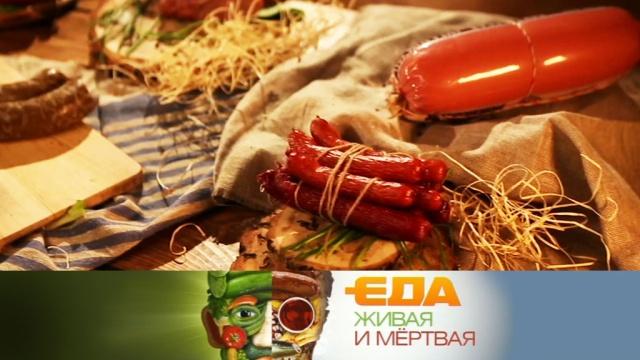 Правдали, что сосиски вызывают рак, ичем микрозелень лучше обычной? «Еда живая имертвая»— всубботу в11:00.НТВ.Ru: новости, видео, программы телеканала НТВ
