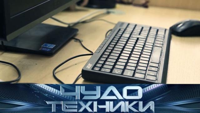 Как правильно ухаживать за клавиатурой ичем хорош портативный обогреватель? «Чудо техники»— ввоскресенье в11:05.НТВ.Ru: новости, видео, программы телеканала НТВ