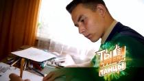 Истории участников «Ты супер! Танцы»: Юрий Неделин из Свердловской области