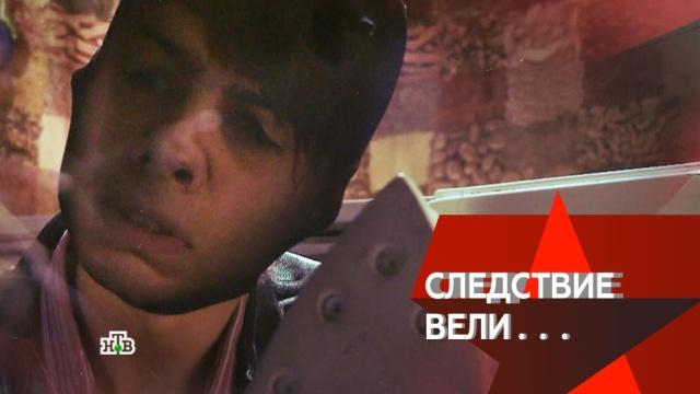«Таинственный карлик».«Таинственный карлик».НТВ.Ru: новости, видео, программы телеканала НТВ