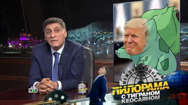 21 октября 2017 года.21 октября 2017 года.НТВ.Ru: новости, видео, программы телеканала НТВ