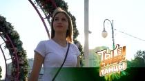 Истории участников «Ты супер! Танцы»: Дарья Шестакова из Свердловской области.НТВ.Ru: новости, видео, программы телеканала НТВ