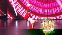 «Ты супер! Танцы»: Арина Смирнова, 11лет, д.Клово, Московская область