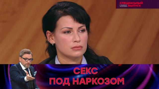 Выпуск от 25октября 2017года.«Секс под наркозом».НТВ.Ru: новости, видео, программы телеканала НТВ