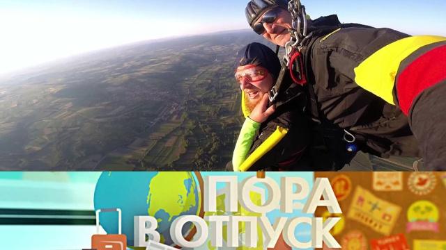 Выпуск от 28октября 2017года.Сербия.НТВ.Ru: новости, видео, программы телеканала НТВ