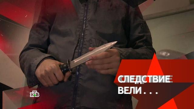 «Отцовская месть».«Отцовская месть».НТВ.Ru: новости, видео, программы телеканала НТВ