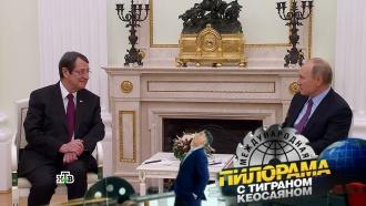 Как вернуть полуострова, или Что посоветовал президенту Кипра Владимир Путин?