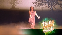 &laquo;Ты супер! Танцы&raquo;. Второй тур: Анастасия Ерофеева, 17&nbsp;лет, г.&nbsp;<nobr>Петровск-Забайкальский</nobr>