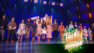 Выбор жюри: первая четверка полуфиналистов «Ты супер! Танцы»