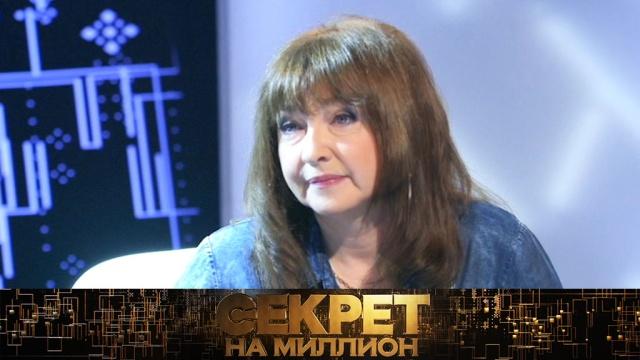 Звезда 80-х Катя Семёнова впервые озвучит диагноз, из-за которого она навсегда покинула сцену. «Секрет на миллион»— всубботу на НТВ.НТВ.Ru: новости, видео, программы телеканала НТВ
