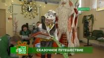 Сказочное путешествие Деда Мороза: второй день во Владивостоке