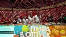 Выпуск от 4ноября 2017года.Узбекистан.НТВ.Ru: новости, видео, программы телеканала НТВ