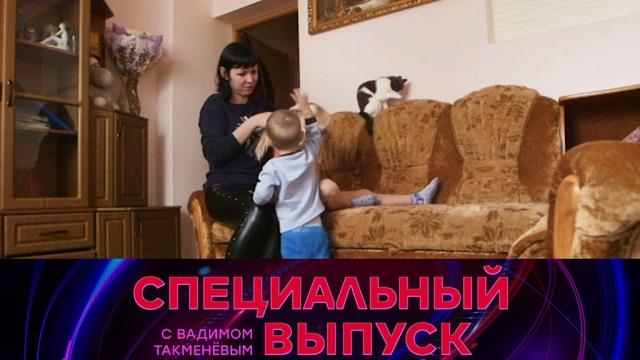 Как многодетная мать прославилась голыми танцами вночном клубе? «Специальный выпуск сВадимом Такменёвым»— сегодня в17:00.НТВ.Ru: новости, видео, программы телеканала НТВ