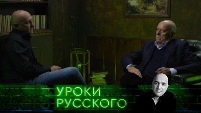 Выпуск от 10ноября 2017года.Урок №1: 100лет революции.НТВ.Ru: новости, видео, программы телеканала НТВ