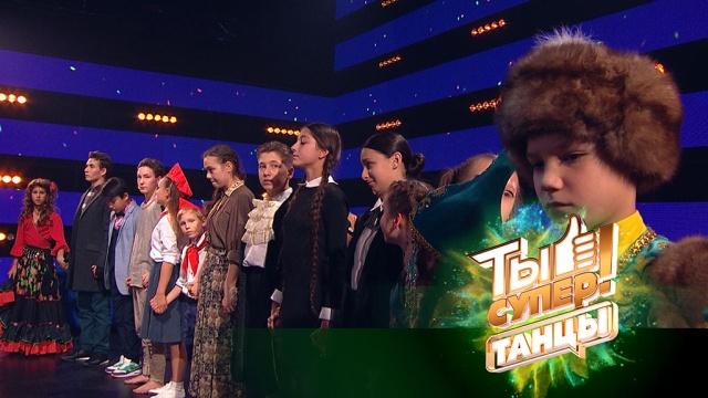 Выбор жюри: вторая четверка полуфиналистов проекта «Ты супер! Танцы!».НТВ.Ru: новости, видео, программы телеканала НТВ