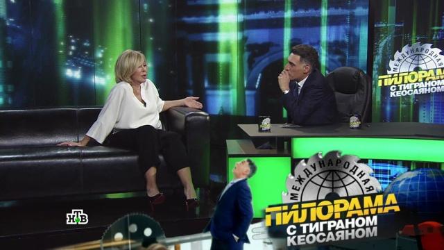 11 ноября 2017 года.11 ноября 2017 года.НТВ.Ru: новости, видео, программы телеканала НТВ