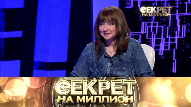 «Секрет на миллион»: Катя Семёнова.знаменитости, семья, скандалы, шоу-бизнес.НТВ.Ru: новости, видео, программы телеканала НТВ