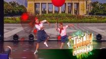 «Ты супер! Танцы». Второй тур: Наталья иДанил Машановы, 15и 10лет, г.Вологда