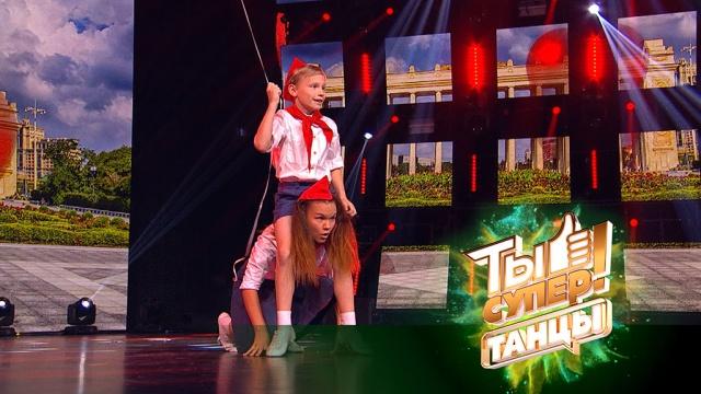Зажигательный танец ипионерский задор Наташи иДанила из Вологды высоко оценили все члены жюри.НТВ.Ru: новости, видео, программы телеканала НТВ