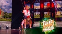 Зажигательный танец ипионерский задор Наташи иДанила из Вологды высоко оценили все члены жюри