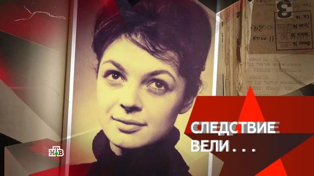 «В постели с убийцей».«В постели с убийцей».НТВ.Ru: новости, видео, программы телеканала НТВ