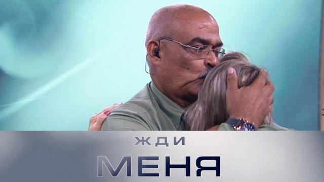 Куба подарила им любовь истала причиной разлуки, но он так ине смог забыть свою Светлану. «Жди меня»— всубботу в20:00.НТВ.Ru: новости, видео, программы телеканала НТВ