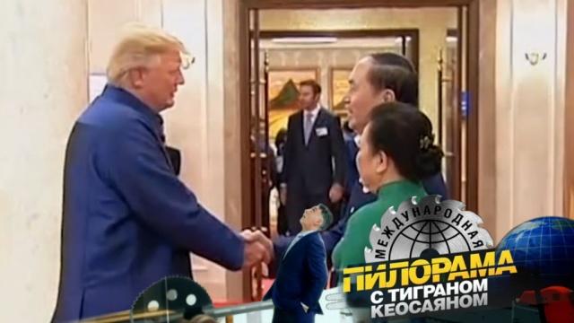 Как изачем Дональд Трамп искал Владимира Путина по всей Азии? «Международная пилорама»— всубботу в23:45.НТВ.Ru: новости, видео, программы телеканала НТВ